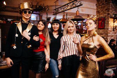 Вечеринка «Холостяки и холостячки», 18 января 2020 - Ресторан «Максимилианс» Челябинск - 2