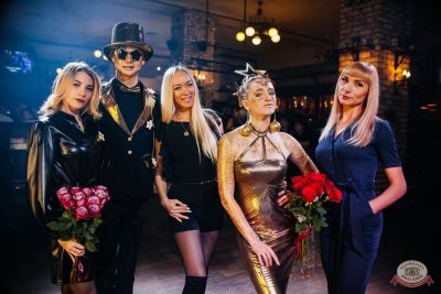 Вечеринка «Холостяки и холостячки», 18 января 2020 - Ресторан «Максимилианс» Челябинск - 26