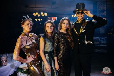 Вечеринка «Холостяки и холостячки», 18 января 2020 - Ресторан «Максимилианс» Челябинск - 27