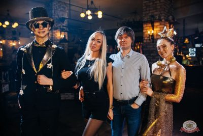 Вечеринка «Холостяки и холостячки», 18 января 2020 - Ресторан «Максимилианс» Челябинск - 28