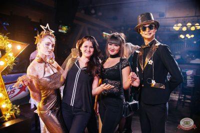 Вечеринка «Холостяки и холостячки», 18 января 2020 - Ресторан «Максимилианс» Челябинск - 30