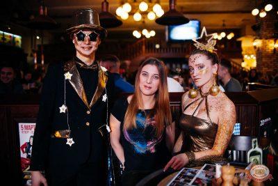 Вечеринка «Холостяки и холостячки», 18 января 2020 - Ресторан «Максимилианс» Челябинск - 31