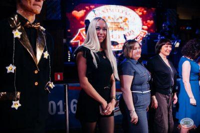 Вечеринка «Холостяки и холостячки», 18 января 2020 - Ресторан «Максимилианс» Челябинск - 33