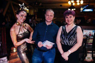 Вечеринка «Холостяки и холостячки», 18 января 2020 - Ресторан «Максимилианс» Челябинск - 35