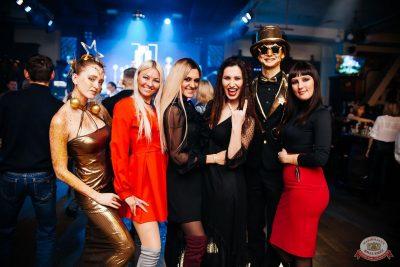 Вечеринка «Холостяки и холостячки», 18 января 2020 - Ресторан «Максимилианс» Челябинск - 40