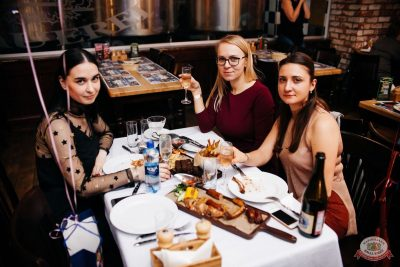 Вечеринка «Холостяки и холостячки», 18 января 2020 - Ресторан «Максимилианс» Челябинск - 42