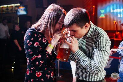 Вечеринка «Холостяки и холостячки», 18 января 2020 - Ресторан «Максимилианс» Челябинск - 51