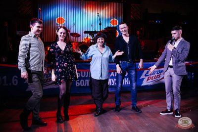 Вечеринка «Холостяки и холостячки», 18 января 2020 - Ресторан «Максимилианс» Челябинск - 55