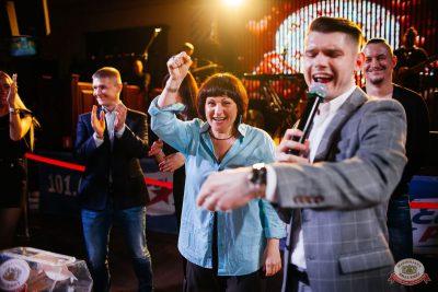 Вечеринка «Холостяки и холостячки», 18 января 2020 - Ресторан «Максимилианс» Челябинск - 57