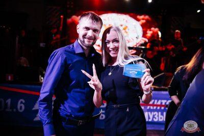 Вечеринка «Холостяки и холостячки», 18 января 2020 - Ресторан «Максимилианс» Челябинск - 58