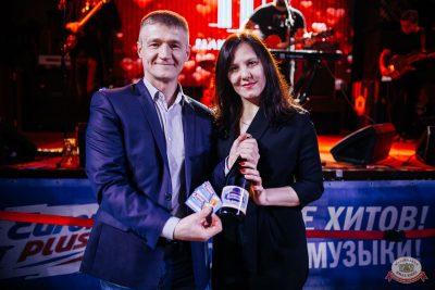 Вечеринка «Холостяки и холостячки», 18 января 2020 - Ресторан «Максимилианс» Челябинск - 59