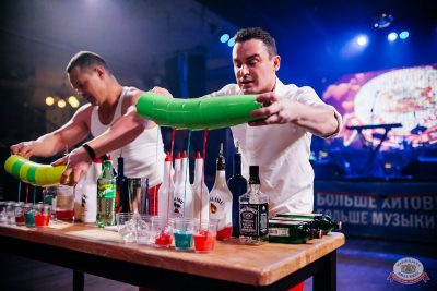 Вечеринка «Холостяки и холостячки», 18 января 2020 - Ресторан «Максимилианс» Челябинск - 6