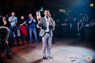 Вечеринка «Холостяки и холостячки», 18 января 2020 - Ресторан «Максимилианс» Челябинск - 9