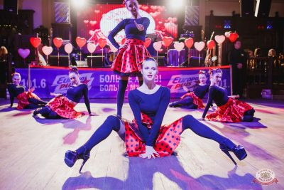 Вечеринка «Холостяки и холостячки», 19 января 2019 - Ресторан «Максимилианс» Челябинск - 10