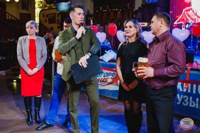Вечеринка «Холостяки и холостячки», 19 января 2019 - Ресторан «Максимилианс» Челябинск - 12
