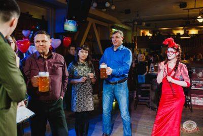 Вечеринка «Холостяки и холостячки», 19 января 2019 - Ресторан «Максимилианс» Челябинск - 13