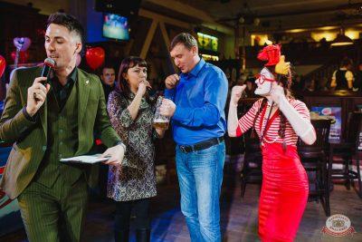 Вечеринка «Холостяки и холостячки», 19 января 2019 - Ресторан «Максимилианс» Челябинск - 14