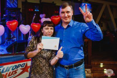 Вечеринка «Холостяки и холостячки», 19 января 2019 - Ресторан «Максимилианс» Челябинск - 15
