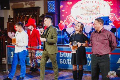 Вечеринка «Холостяки и холостячки», 19 января 2019 - Ресторан «Максимилианс» Челябинск - 17