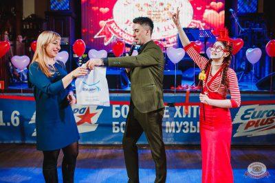Вечеринка «Холостяки и холостячки», 19 января 2019 - Ресторан «Максимилианс» Челябинск - 19