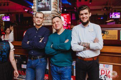 Вечеринка «Холостяки и холостячки», 19 января 2019 - Ресторан «Максимилианс» Челябинск - 2