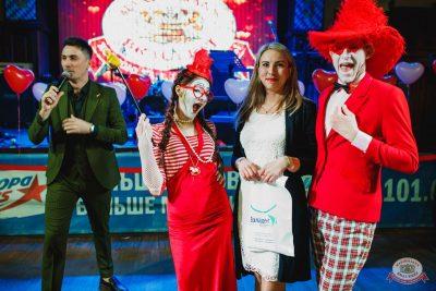 Вечеринка «Холостяки и холостячки», 19 января 2019 - Ресторан «Максимилианс» Челябинск - 20