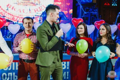Вечеринка «Холостяки и холостячки», 19 января 2019 - Ресторан «Максимилианс» Челябинск - 21