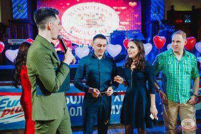 Вечеринка «Холостяки и холостячки», 19 января 2019 - Ресторан «Максимилианс» Челябинск - 23