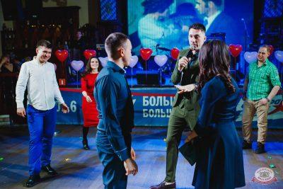 Вечеринка «Холостяки и холостячки», 19 января 2019 - Ресторан «Максимилианс» Челябинск - 24