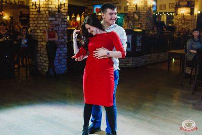 Вечеринка «Холостяки и холостячки», 19 января 2019 - Ресторан «Максимилианс» Челябинск - 25