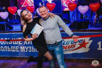 Вечеринка «Холостяки и холостячки», 19 января 2019 - Ресторан «Максимилианс» Челябинск - 27
