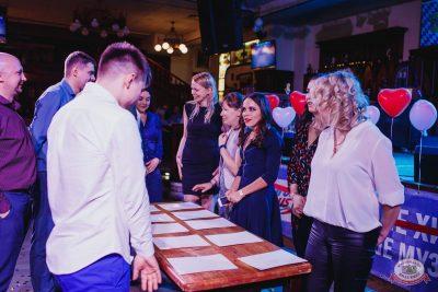 Вечеринка «Холостяки и холостячки», 19 января 2019 - Ресторан «Максимилианс» Челябинск - 28