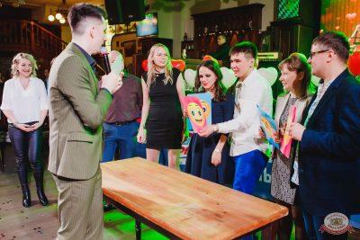 Вечеринка «Холостяки и холостячки», 19 января 2019 - Ресторан «Максимилианс» Челябинск - 29