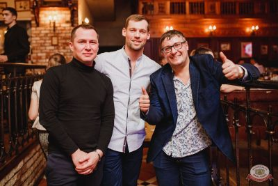 Вечеринка «Холостяки и холостячки», 19 января 2019 - Ресторан «Максимилианс» Челябинск - 30