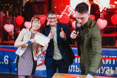 Вечеринка «Холостяки и холостячки», 19 января 2019 - Ресторан «Максимилианс» Челябинск - 31
