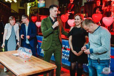 Вечеринка «Холостяки и холостячки», 19 января 2019 - Ресторан «Максимилианс» Челябинск - 32