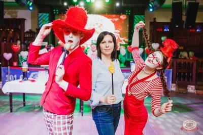 Вечеринка «Холостяки и холостячки», 19 января 2019 - Ресторан «Максимилианс» Челябинск - 39