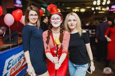 Вечеринка «Холостяки и холостячки», 19 января 2019 - Ресторан «Максимилианс» Челябинск - 41