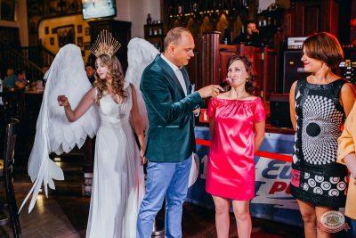 Вечеринка «Холостяки и холостячки», 2 августа 2019 - Ресторан «Максимилианс» Челябинск - 13