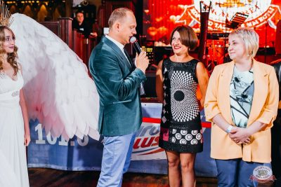 Вечеринка «Холостяки и холостячки», 2 августа 2019 - Ресторан «Максимилианс» Челябинск - 14