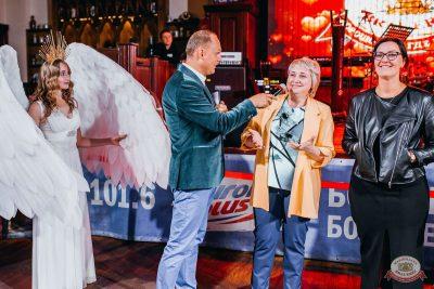 Вечеринка «Холостяки и холостячки», 2 августа 2019 - Ресторан «Максимилианс» Челябинск - 15