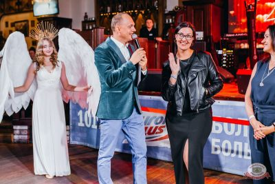 Вечеринка «Холостяки и холостячки», 2 августа 2019 - Ресторан «Максимилианс» Челябинск - 16