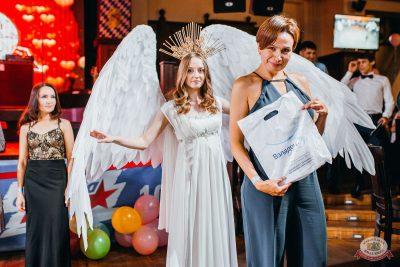 Вечеринка «Холостяки и холостячки», 2 августа 2019 - Ресторан «Максимилианс» Челябинск - 18