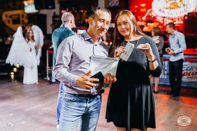 Вечеринка «Холостяки и холостячки», 2 августа 2019 - Ресторан «Максимилианс» Челябинск - 20