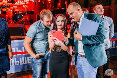 Вечеринка «Холостяки и холостячки», 2 августа 2019 - Ресторан «Максимилианс» Челябинск - 21