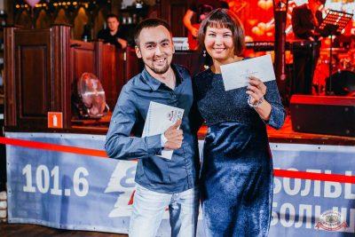Вечеринка «Холостяки и холостячки», 2 августа 2019 - Ресторан «Максимилианс» Челябинск - 23