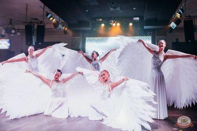 Вечеринка «Холостяки и холостячки», 2 августа 2019 - Ресторан «Максимилианс» Челябинск - 24