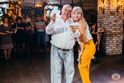 Вечеринка «Холостяки и холостячки», 2 августа 2019 - Ресторан «Максимилианс» Челябинск - 27