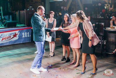 Вечеринка «Холостяки и холостячки», 2 августа 2019 - Ресторан «Максимилианс» Челябинск - 30