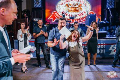 Вечеринка «Холостяки и холостячки», 2 августа 2019 - Ресторан «Максимилианс» Челябинск - 31